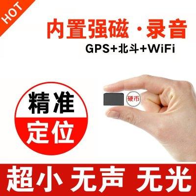 静航(Static route)GPS防盗/追踪老人跟踪器迷你汽车车载双向卫星追踪gps定器强磁免安装GSM通用店铺保修