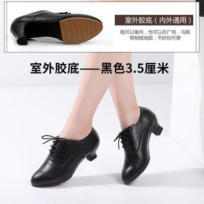 新款女式成人拉丁舞真皮軟底舞蹈鞋廣場舞舞蹈鞋跳舞鞋子交誼舞鞋