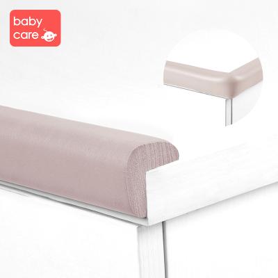 babycare寶寶安全防撞條嬰兒防護包邊條加厚加寬兒童桌角護角2米防撞加厚角 L型希瑟紫 4010