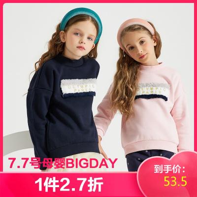 【1件2.7折:53.5】米喜迪mecity童裝冬新款女童衛衣撞色兒童衛衣洋氣
