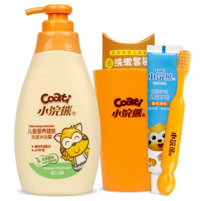 小浣熊儿童洗头沐浴露洗发水二合一组合洗漱套装牙刷牙膏口杯正品