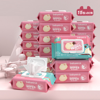 怡恩貝嬰兒濕巾紙巾手口屁專用幼兒新生寶寶80抽15包大包裝