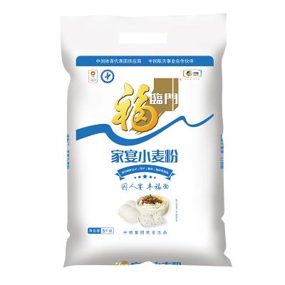 福臨門 家宴小麥粉 包子饅頭餃子 面粉 中糧出品 5kg