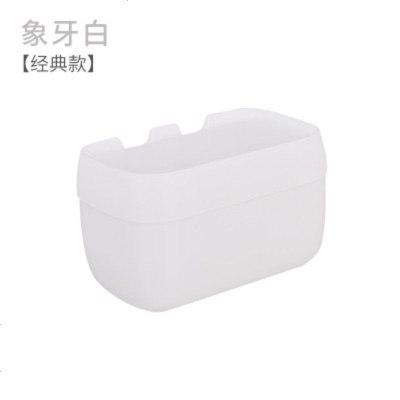 卫生间纸巾盒免打孔厕所抽纸厕纸盒创意卷纸盒手纸盒卫生纸置物架 象牙白【经典款】