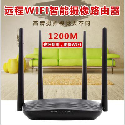 华瑞安微型WIFI网络摄像头非隐形无线路由器式摄像机夜视插座监控摄像头非隐形录像机 手机远程监控