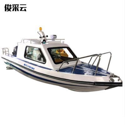 俊采云(Jun Cai Yun)WH600AB型执法巡逻艇 游艇快艇巡逻船 钓鱼巡逻渔船 抗洪救灾指挥船