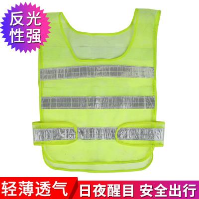 趣行 反光衣 反光背心 熒光黃綠 銀條高亮汽車交通安全警示馬甲 環衛施工執勤騎行安全服
