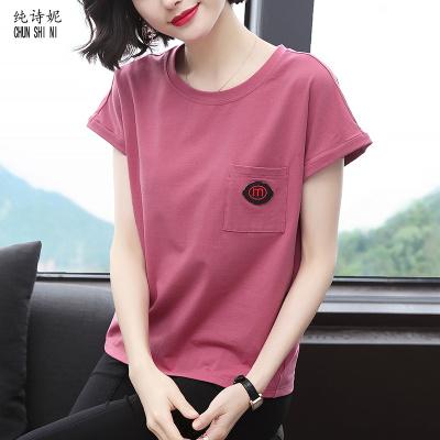 純詩妮寬松短袖t恤女夏大碼女裝2020新款韓版體恤衫純色胖mm半袖T恤