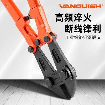 萬創(VANQUISH)斷線鉗工業級鋼絲鉗剪建筑鋼筋鉗五金工具3430