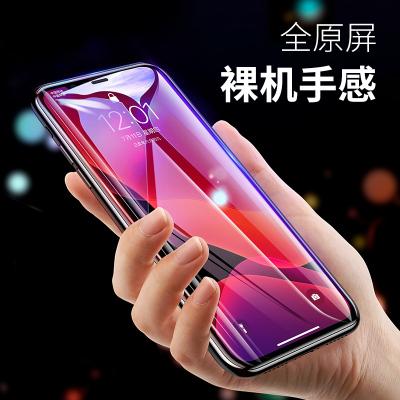 倍思(Baseus)iPhone 11鋼化膜蘋果XR玻璃手機貼膜防摔6.1寸全屏覆蓋全包邊保護膜防指紋xr防藍光雙片
