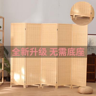 新中式实木竹帘屏风简易折叠移动折屏客厅酒店办公室房间玄关隔断家具屏风墙办公室实木屏风隔断