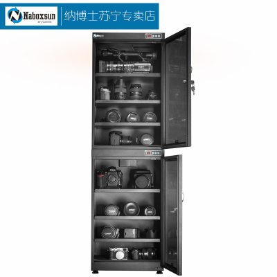 納博士CSS-208防潮箱 250升干燥柜全自動防潮箱250L防潮柜相機大號錢幣防霉郵票干燥箱
