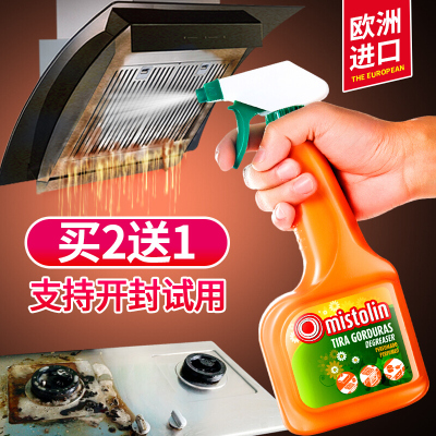 MISTOLIN歐洲原裝進口油污清潔劑 油煙機清洗劑廚房去油污強力清潔劑瓷磚去重油污凈 油漬凈 去油更威猛 廚房 油煙凈