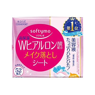 高絲softymo玻尿酸配方保濕卸妝濕紙巾 52片入