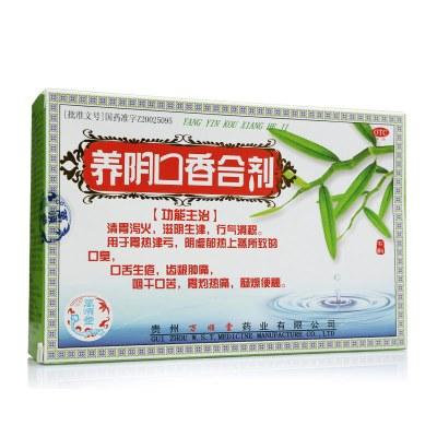 萬順堂 養陰口香合劑 30ml*4支 口腔 液體劑 口臭 口舌生瘡 齒齦腫痛