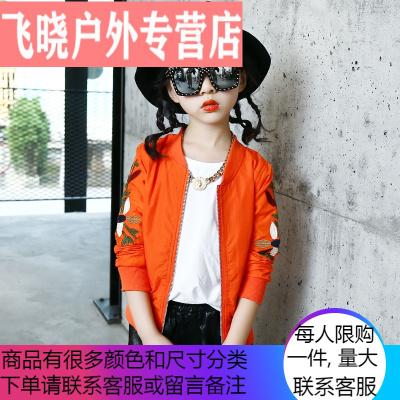 女童棒球服韩版潮童装女大童春装2019新款绣花夹克上衣儿童外套女