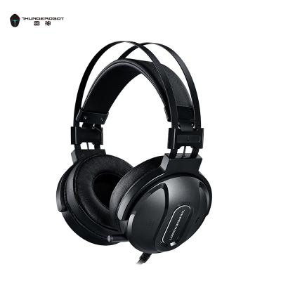 雷神沙漠風暴H71主動降噪7.1環繞聲電競耳機 吃雞 絕地求生 CSGO FPS 頭戴式游戲耳機耳麥