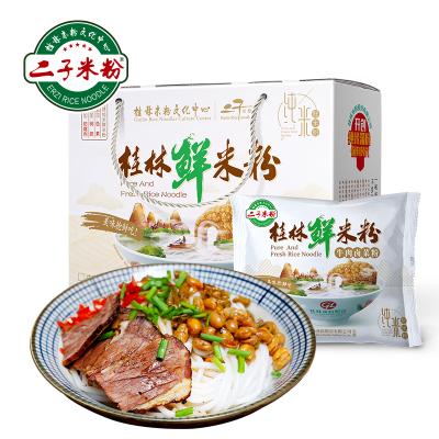 二子米粉桂林米粉礼盒装 方便速食牛肉卤菜粉 免煮速食冲泡型鲜米粉 275gx8袋 广西特产