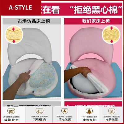蘇寧放心購日式榻榻米護腰床上靠背椅折疊懶人沙發飄窗座椅孕婦喂奶椅哺乳椅A-STYLE家具