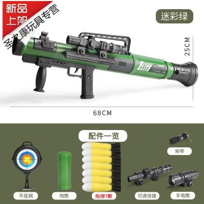 網紅同款兒童迫擊炮玩具男孩發射筒仿真炮模型拼裝大炮 火箭炮(迷彩綠7)