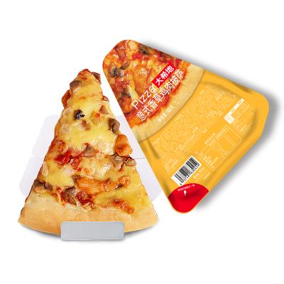 【滿299-160】大希地 香草雞肉厚芝士披薩100g*3盒 餡料豐富 面皮軟薄 芝士濃郁 微波
