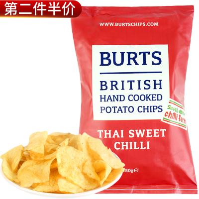 Burts啵尔滋手工制泰式甜辣味薯片150g袋装 膨化零食英国进口 高颜值网红薯片