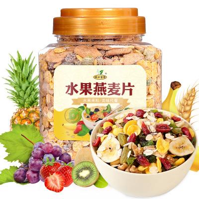【買2送小麥碗】杯口留香水果燕麥片500g/罐 營養代餐谷物燕麥沖飲營養早餐燕麥片
