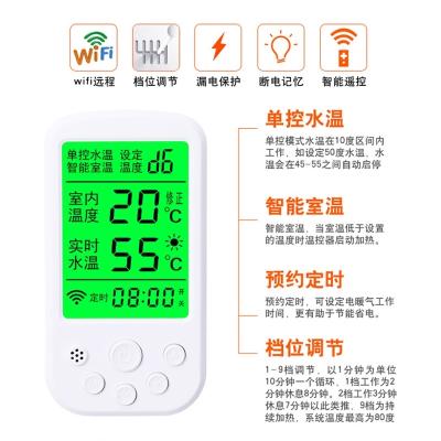 特加熱水電暖氣片家用加水電暖器取暖器注水電暖器加濕 標準智能款雙20柱