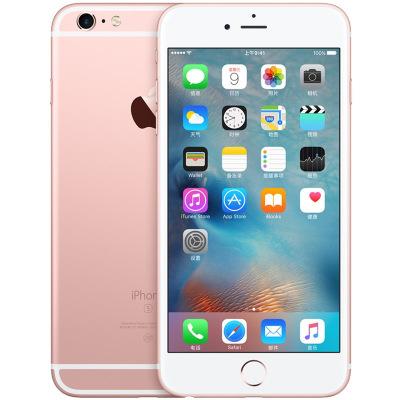 【全新正品】Apple/ 蘋果 iPhone 6S 美版全新未激活4.7寸手機移動聯通電信4G智能手機 粉色 64GB【裸機】