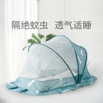 babycare 嬰兒蚊帳罩可折疊寶寶全罩式通用兒童小床蚊帳防蚊蒙古包