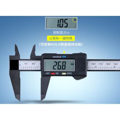 定做 電子數顯卡尺游標卡尺0-150mm碳纖維數字大屏卡尺測量工具內外徑