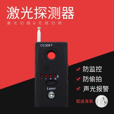 反定位gps探測器 防竊聽探測儀 防拍監控錄音反聽設備