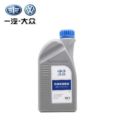 一汽大众(VOLKSWAGEN)原厂变速箱油5/7速手动变速箱油5MT7MT速腾高尔夫6宝来朗逸手动波箱油机械齿轮油