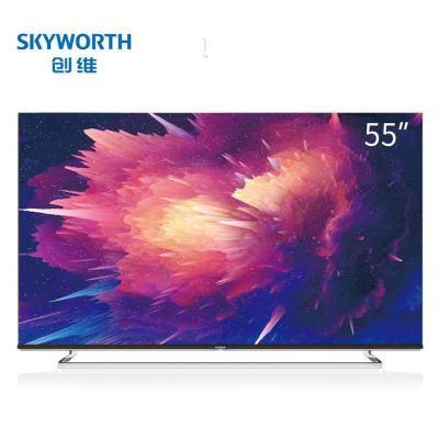 【樣品機】Skyworth/創維 55Q6A 55英寸4K超高清智能網絡電視 懸浮屏 AI智能電視
