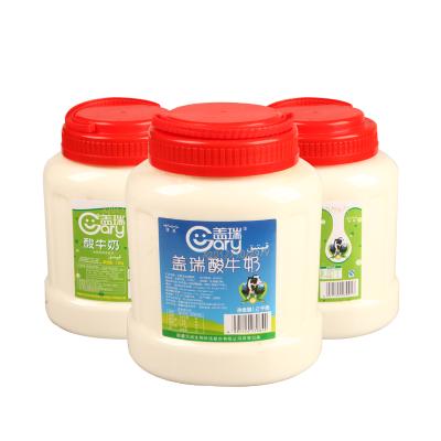 【航空直发】新疆盖瑞圆桶酸奶天润原味浓缩老酸奶密封不漏1.2kg