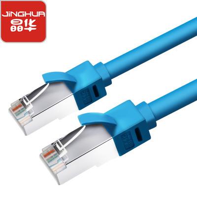 晶華 超六類千兆筆記本電腦網絡寬帶線連接線雙屏蔽跳線 純銅cat6類路由器連接線 藍色W130I