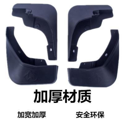 適用奇瑞捷途X70/X70S擋泥板X90汽車用品改裝專用裝飾配件擋泥皮 20款捷途X70加厚帶標-原廠