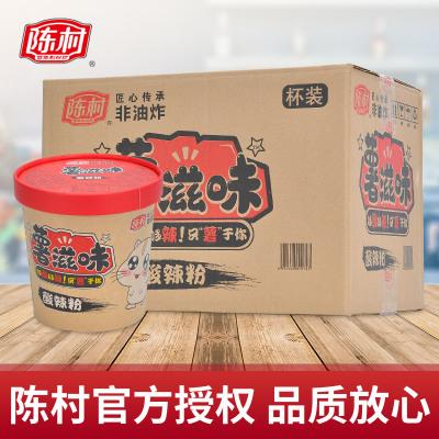 陳村酸辣粉薯滋味整箱100g*12桶重慶網紅粉絲方便面即食午餐速食方便米線