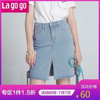 Lagogo簡約淺藍色綁帶開叉牛仔半身裙女毛邊休閑裙子