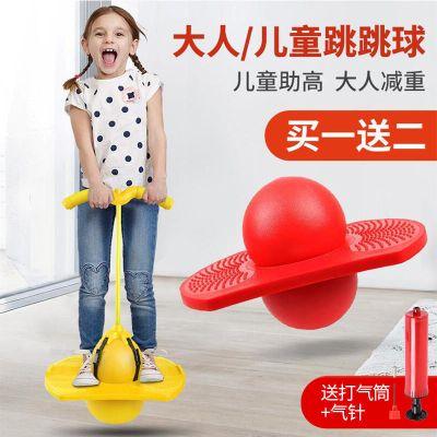 跳跳球兒童蹦蹦球抖音同款健身器材幼兒園平衡彈力球長高運動玩具 莎丞(SHACHEN)