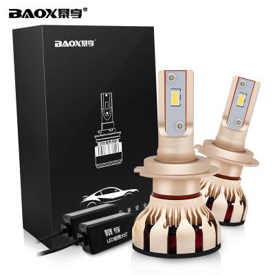 暴享 BX-H7 汽车led大灯 led车灯 高亮汽车灯泡 白光6000K 近光/远光/远近一体/一对装【精彩系列】