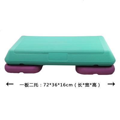 72cm一板2托(连板2层)72CM有氧健身运动健身房跳操韵律操踏板 学生健美体操踏板 邮