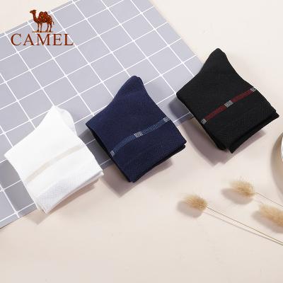【長襪6雙裝】CAMEL駱駝襪子男中筒棉質吸汗防臭棉襪男士運動薄款