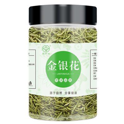 金銀花精選40g瓶清涼清潤飽滿鮮潤營養健康