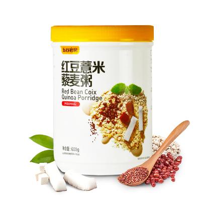 五谷磨房 红豆薏米藜麦粥代餐燕麦早餐营养五谷600g