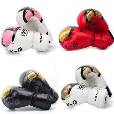 拳套拳擊手套閃電客專業散打兒童成人健身女搏擊沙袋少年搏擊訓練泰拳