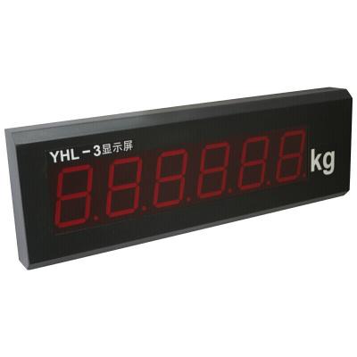 法耐(FANAI)XK3190-a9地磅大屏幕YHL-3寸地磅显示器/YHL-5外接大屏幕 7寸点阵屏