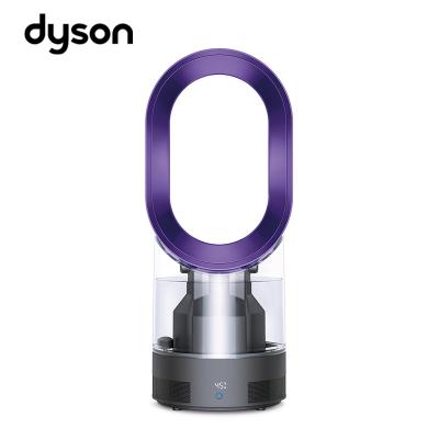 戴森(Dyson) AM10 加濕器 風扇 原裝進口 遙控式 高效除菌 3L水箱 循環濕潤 智能濕度控制 紫色