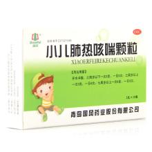 国风 小儿肺热咳喘颗粒3g*10袋/盒 咳嗽 感冒