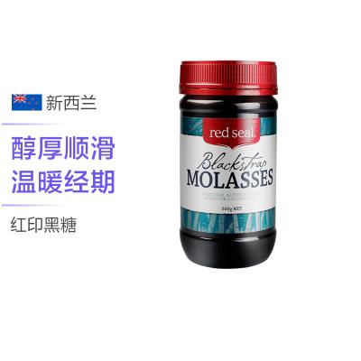 【應對經期疼痛】Red Seal 紅印 黑糖 500克/瓶 新西蘭進口 生物多糖